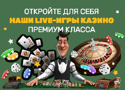 реальные деньги casino online